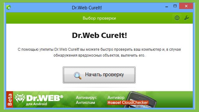 DU.WEB GURIT СКАЧАТЬ БЕСПЛАТНО